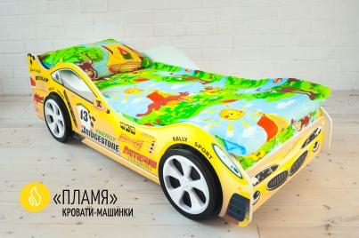Кровать детская Пламя