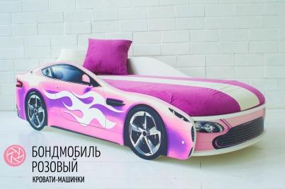 Детская кровать с подъёмным механизмом Бондмобиль розовый ( с чехлом )