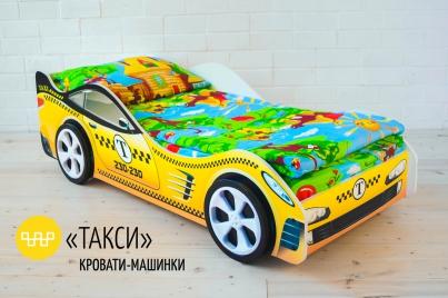 Кровать детская Такси
