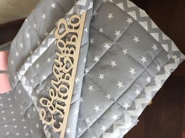 Стёганный коврик для игр Звёзды+зигзаг серый