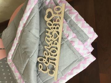 Стёганный коврик для игр Горох+зигзаг розовый