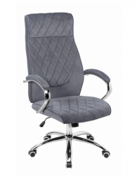 Кресло компьютерное  Monte Dark Grey
