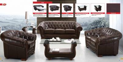 Кресло В-262 коричневое
