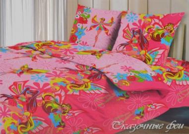 Комплект постельного белья для девочек
