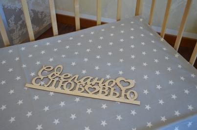 Простынь на резинке для новорожденных Звёзды на сером